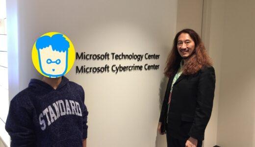 マイクロソフトにお邪魔しました!